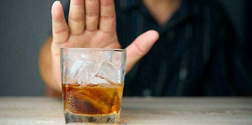 Важно полностью отказаться от выпивки- Алкоклиник