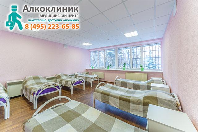 Наркологическая клиника москва moskow stop alko ru почему бывает похмелье