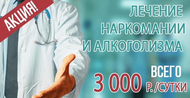 Киргизия лечение наркомании наркология волгоградский
