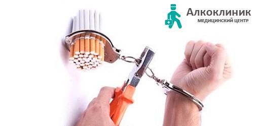 Легкий способ бросить курить за один час